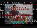 ホモと見るビリビリ動画の淫夢.bandicam 2018-01-19 16-04-49-043