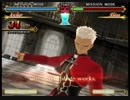 【TAS】Fate/UnlimitedCodes アーチャー8000ダメージミッション WIP