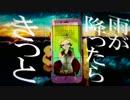 【#めがみんプロジェクト】雨とペトラ【UTAUカバー】