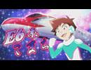 新幹線変形ロボ シンカリオン 第3話「来たれ!!秋田からのスナイパー」