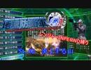 【地球防衛軍4.1】レンジャー INF縛り M62 炎上する山【ゆっくり実況】