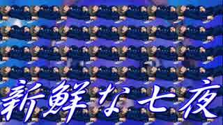 【MUGEN】凶悪キャラオンリー!狂中位タッグサバイバル!Part16(F-2)