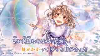 【ニコカラ】ノスタルジックレインフォール《HoneyWorks》(ボーカルカット)