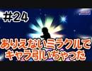 【おそ松さん】しま松で島を開拓してみる実況#24