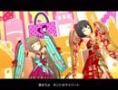 【デレステMV】Twin☆くるっ★テール
