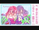 【MHXX】ポンコツたちのG級ボコされ日記part22【実況】