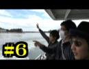 第26位:えんもちぶらり旅#6【宮城編】 thumbnail