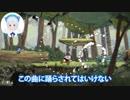 【Remix】シロちゃんが歌うブルーベリーアイ.waveracer【電脳少女シロ】