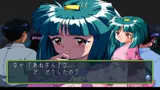 【チートバグ】 yキ メモリアル2 Vol.9