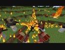 【Minecraft】ちょっとゲリラに占領されてるけど動物園作ってくるわPart1