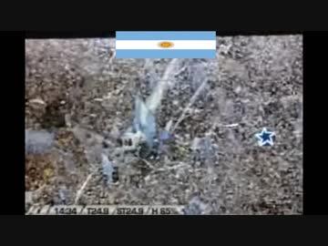 ホワイト9】1978年FIFAワールドカップ40周年記念動画 by Touhou Gas ...