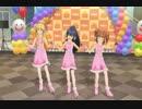【ステラステージ】Top!!!!!!!!!!!!!響・美希・やよい【0703】