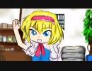 いちごマン thumbnail