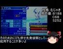 【ポケモンUSM】アブソル戦闘記録パート3【ゆっくり実況】
