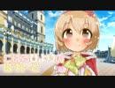 【U12コンピ2】小春日和のパレード【古賀小春】