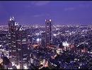 デーモン小暮 「City hunter ~愛よ消えないで~」  thumbnail