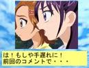 フィーリア王女とふたりはプリキュアSplash☆Star~700