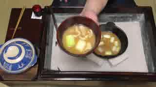 根深汁で呑む【長火鉢とおっさん56】