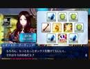 Fate/Grand Order レオナルド・ダ・ヴィンチ イベント関連ボイス集