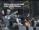 (LIVE)Ken Yokoyama - ROCK IN JAPAN FES.2005 thumbnail