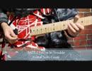 Ratt You're In Troubleのギターソロを弾いてみた!