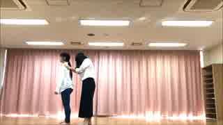 【しぃし】心做し 踊ってみた【はーたん】