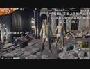 【OPR】うんこちゃん×布団ちゃんのPUBG配信 1/8【2017/09/03夜】