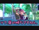 【CoC】賢くない上にメガネフェチ part2【ゆっくりTRPG】