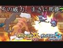 【ポケモンUSMダブル】漸進寸進ダブルレート実況 18 【霊獣ランドロス】