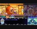 【RTA】星のカービィ ロボボプラネット Any% 1:41:54 Part3/5 thumbnail