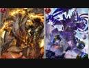 第48位:ア  ジ  ダ  と  巨  兵 thumbnail