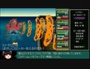 【ゆっくり実況】メタルマックス2R 初周から難易度ゴッド Part17 thumbnail