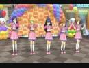 【ステラステージ】Top!!!!!!!!!!!!!響・美希・やよい・千早・雪歩【0704】