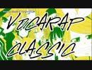 【ニコカラ】Vocarap Classic【on_v】