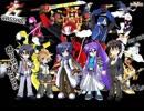 【手裏剣戦隊ニンニンジャー】さぁ行け!ニンニンジャー【Vocaloid】