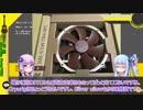 第10位:葵と茜のPC自作講座#Extra5 Socket TR4 PC組立 thumbnail