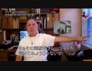字幕【テキサス親父】ソウル市と大学の慰安婦の未公開映像の嘘を暴く!