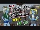 【ゆっくり実況】7DTD Starvation MOD α16をぺったん姉妹が行く #10