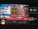 【wlw】シャチク・アリスのワンダーランド/全国対戦【ガバ4】