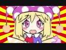 レディースとじぇんとるめ! クラピver thumbnail