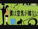 【爆音推奨】メガテラ・ゼロ 衝撃のラスサビメドレーⅠ thumbnail