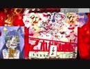 【家パチ実機】CRF戦姫絶唱シンフォギアpart11【ED目指す】