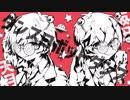 【オリジナルPV】ダンスロボットダンス 歌ってみた 【天月×あほの坂田】 thumbnail