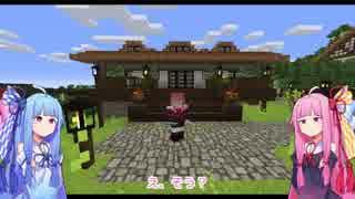 【MineCraft】琴葉姉妹とカメさんの工業暮