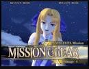 【TAS】Fate/UnlimitedCodes ルヴィア8000ダメージミッション WIP