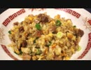 焦がしにんにくのマー油と葱油が香る炒飯の作り方♪ 〜マー油の作り方