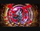 【パチンコ】CR牙狼金色になれXX BONUS 20回