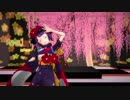 【Fate/MMD】ドーナツホール【葛飾北斎】1080p