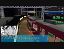 """【RTA】電車でD LightningStage """"Any% - Normal"""" in 18:34.780 【WR】"""