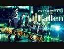 【口笛】 Fallen - Psycho Pass 2 ED [EGOIST]  吹いてみた!